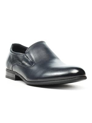 Туфлі сині | 5154280
