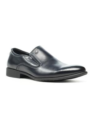 Туфлі сині | 5154281