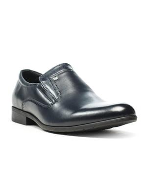 Туфлі сині | 5154270