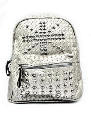 Рюкзак сріблястий | 5161923