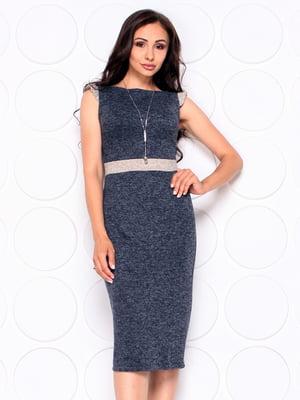 Платье синее | 5125550