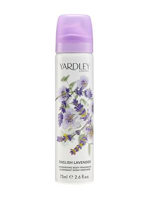 Дезодорант Lavender (75 мл)   5117108