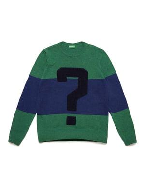 Джемпер зелено-синій з принтом   5150820