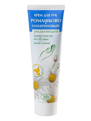 Крем для рук «Ромашково-глицериновый» (100 мл) | 5082896