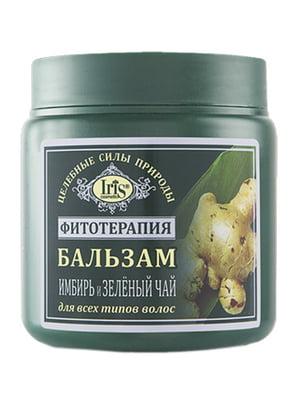 Бальзам для волос «Имбирь и зеленый чай» (500 мл) | 5082911