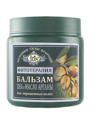 Бальзам для волос «Хна и масло арганы» (500 мл) | 5082913