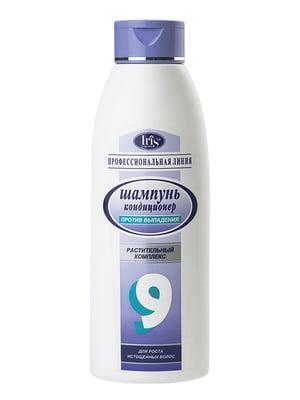 Шампунь №9 «Против выпадения волос с авокадо и хи шу ву» (1 л) | 5082940