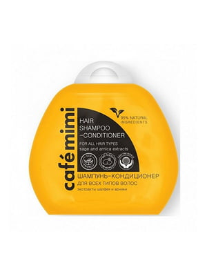Шампунь-кондиционер для всех типов волос | 5140820