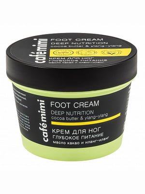 Крем для ног «Глубокое Питание» (110 мл) | 5140918