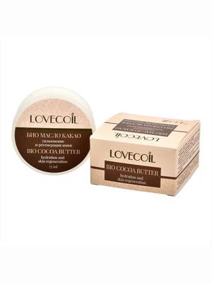 Масло какао «Увлажнение и регенерация кожи» (75 мл) | 5141065