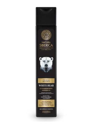 Гель для душу «Білий ведмідь» (250 мл) | 5141219