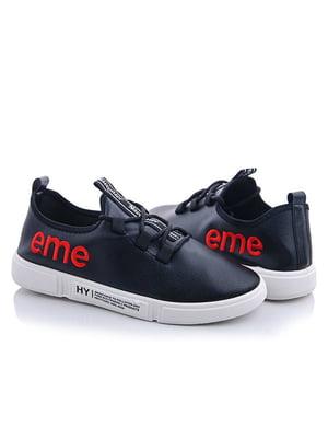 Кроссовки черные | 5165928