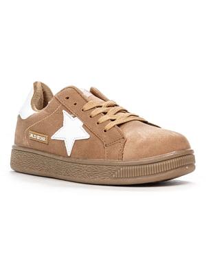 Кросівки бежеві | 5165468