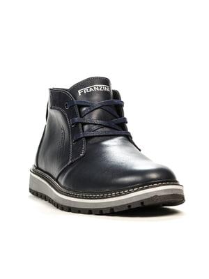 Ботинки темно-синие | 5167218