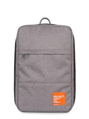 Рюкзак серый | 5167279