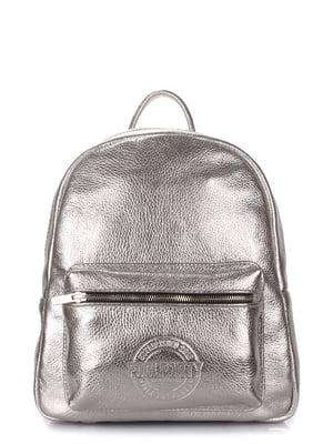 Рюкзак серебристый | 5167292