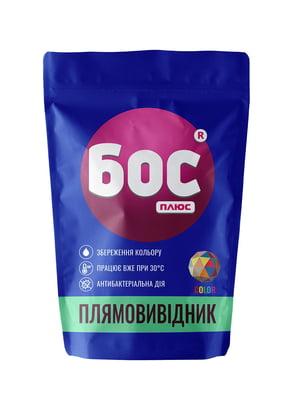 Плямовивідник для кольорових тканин (500 г) | 5165787