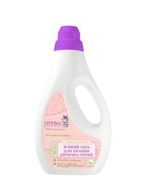 Гель для прання дитячий (1 л) | 5165820