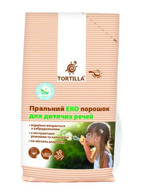 Стиральный эко-порошок детский (1,5 кг) | 5165829