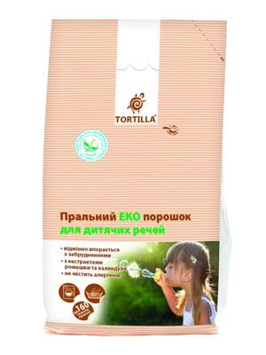 Пральний екопорошок дитячий (8 кг) - TORTILLA - 5165868