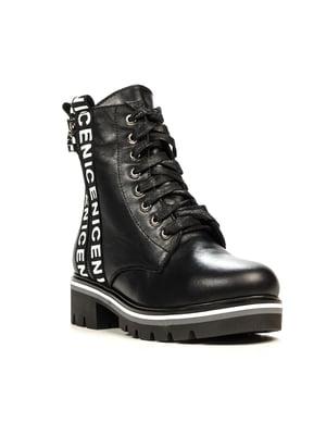 Черевики чорні   5167200