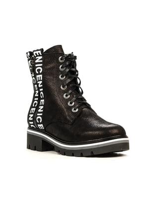 Ботинки черные | 5167201