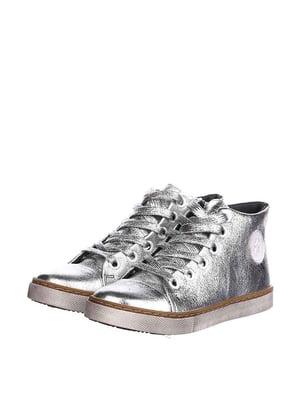 Ботинки серебристые | 5167899