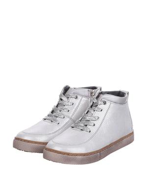 Ботинки серебристые | 5167904