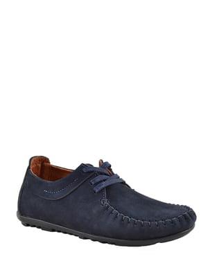 Туфли синие | 5167926