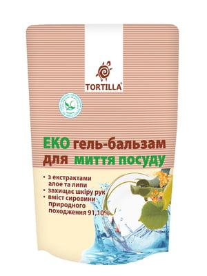Еко гель-бальзам для миття посуду  (500 мл)  | 5165840