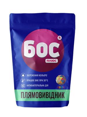 Плямовивідник для кольорових тканин (200 г) | 5165786