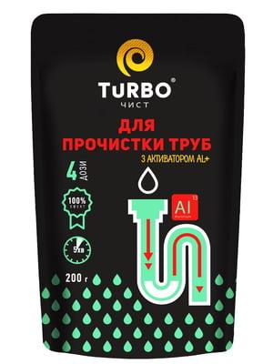 Гранулы для прочистки канализационных труб (200 г) | 5165810