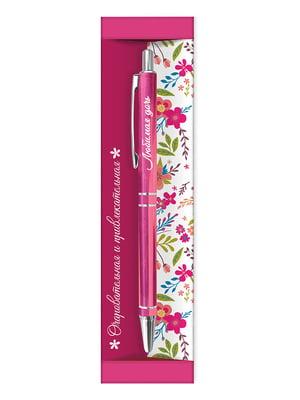 Ручка шариковая металлическая «Любимая дочь» | 4984833