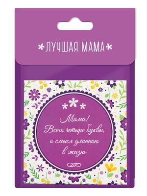 Магніт на холодильник «Лучшая мама» | 4984839