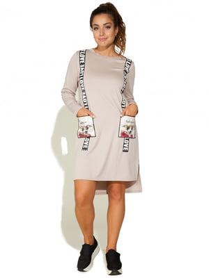 Сукня м'ятного кольору в принт   3747191