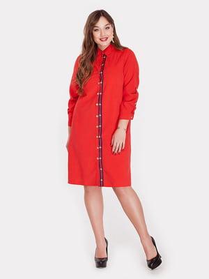 Сукня червона   5082161