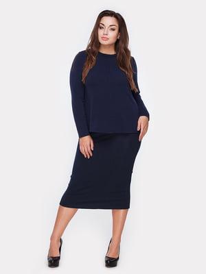 Блуза темно-синяя | 5105132