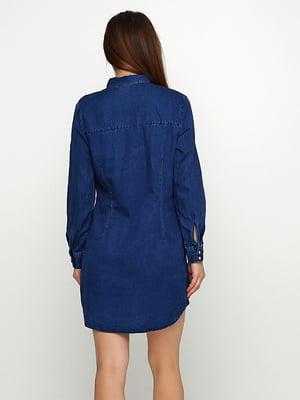 Платье синее | 5170951