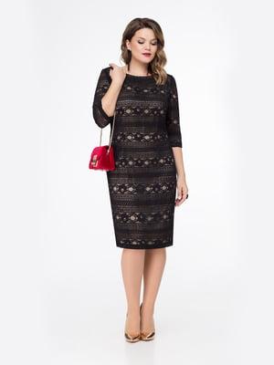 Платье черное | 5174319
