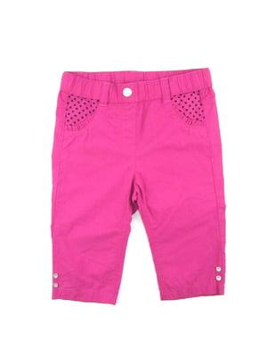 Штани рожеві | 5177080