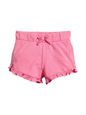 Шорти рожеві | 5163618