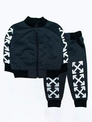 Костюм: брюки и кофта | 5179008
