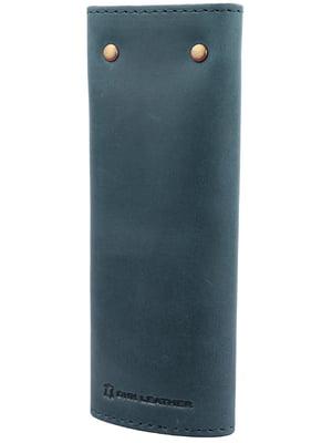 Ключница синяя | 5179233