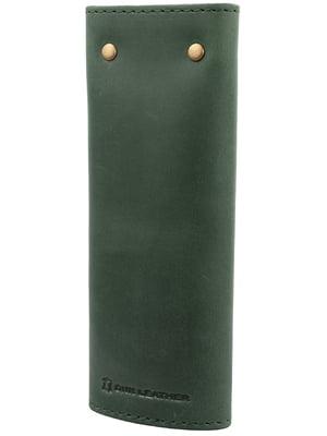 Ключница зеленая | 5179234