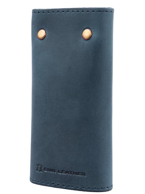Ключница синяя | 5179237