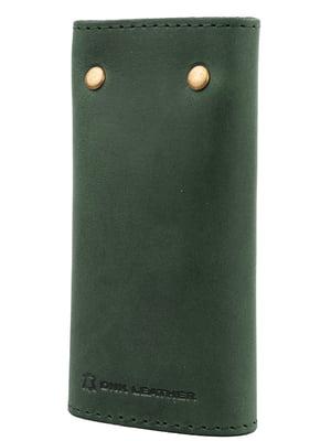 Ключница зеленая | 5179239