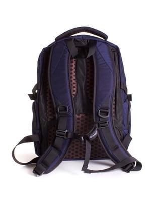 Рюкзак темно-синій   5179251