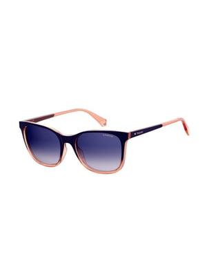 Очки солнцезащитные | 5179288