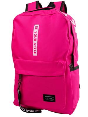 Рюкзак розовый | 5179290