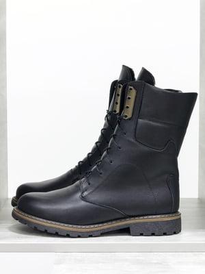 Ботинки темно-синие | 5177648